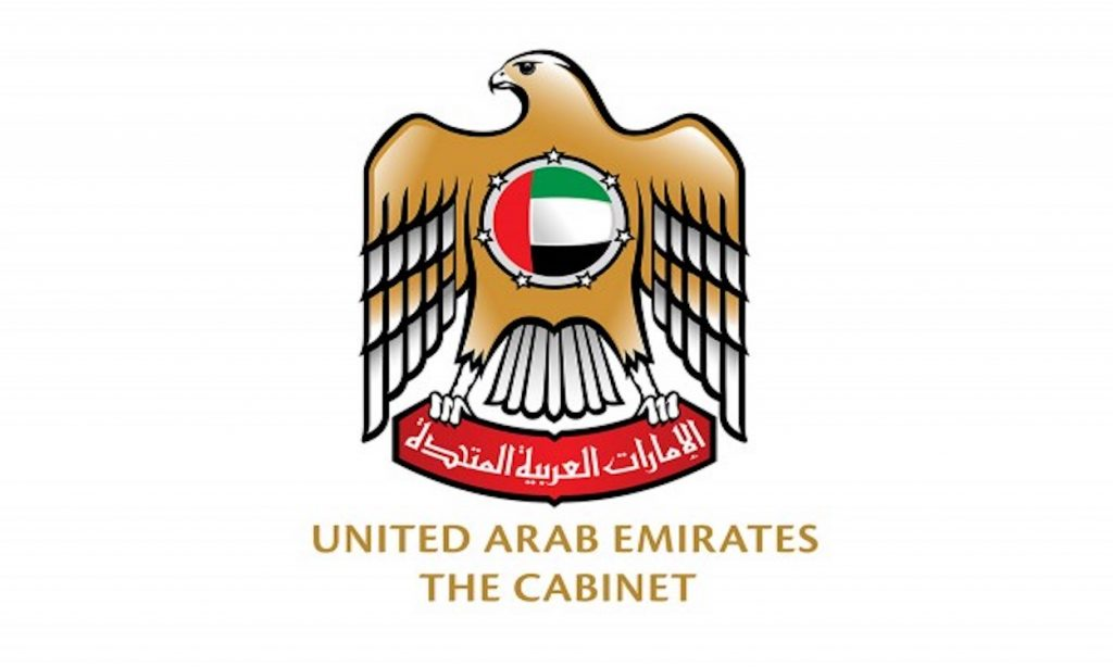 UAE announces significant changes to foreign ownership and visa rules